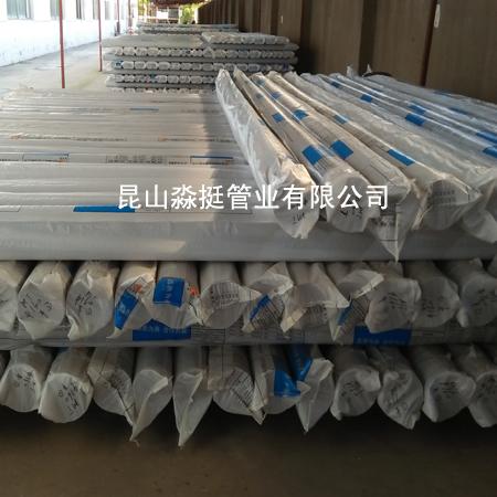 工业用管-外径225mm