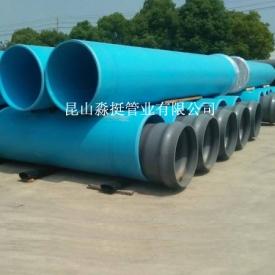 排污用管--外径1000mm