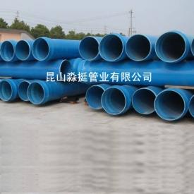 排污用管材--外径630mm