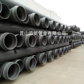 排污用管--外径400mm