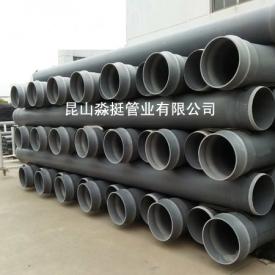 排污用管--外径315mm