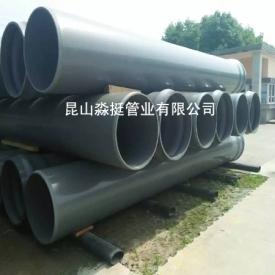 给水用管--外径500mm