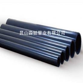 工业用管-外径315mm
