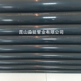 工业用管--外径90mm