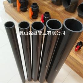 工业用管--外径75mm